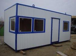 Металлические контейнеры - база модульных зданий